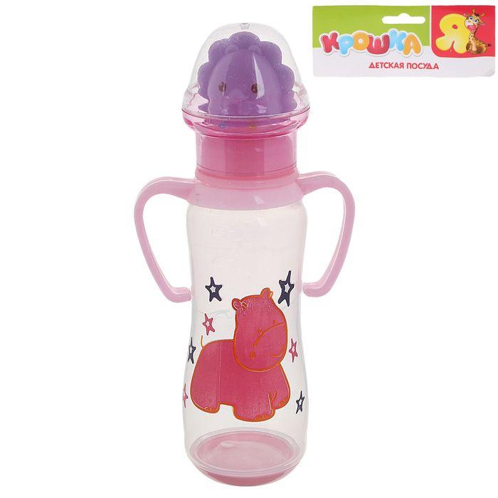 Бутылочка для кормления «Пони» с ручками, крышка-игрушка, 250 мл, от 0 мес., цвета МИКС