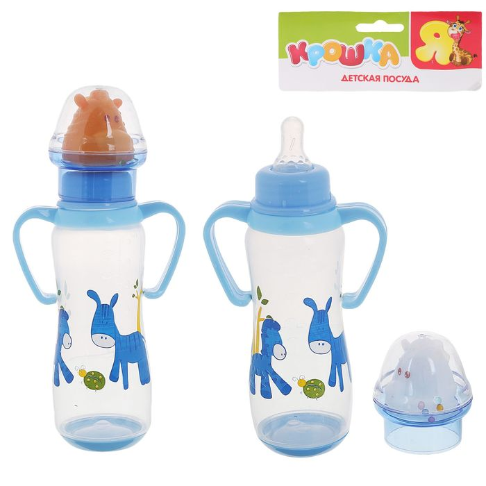 Бутылочка для кормления «Ослик» с ручками, крышка-игрушка, 250 мл, от 0 мес., цвета МИКС