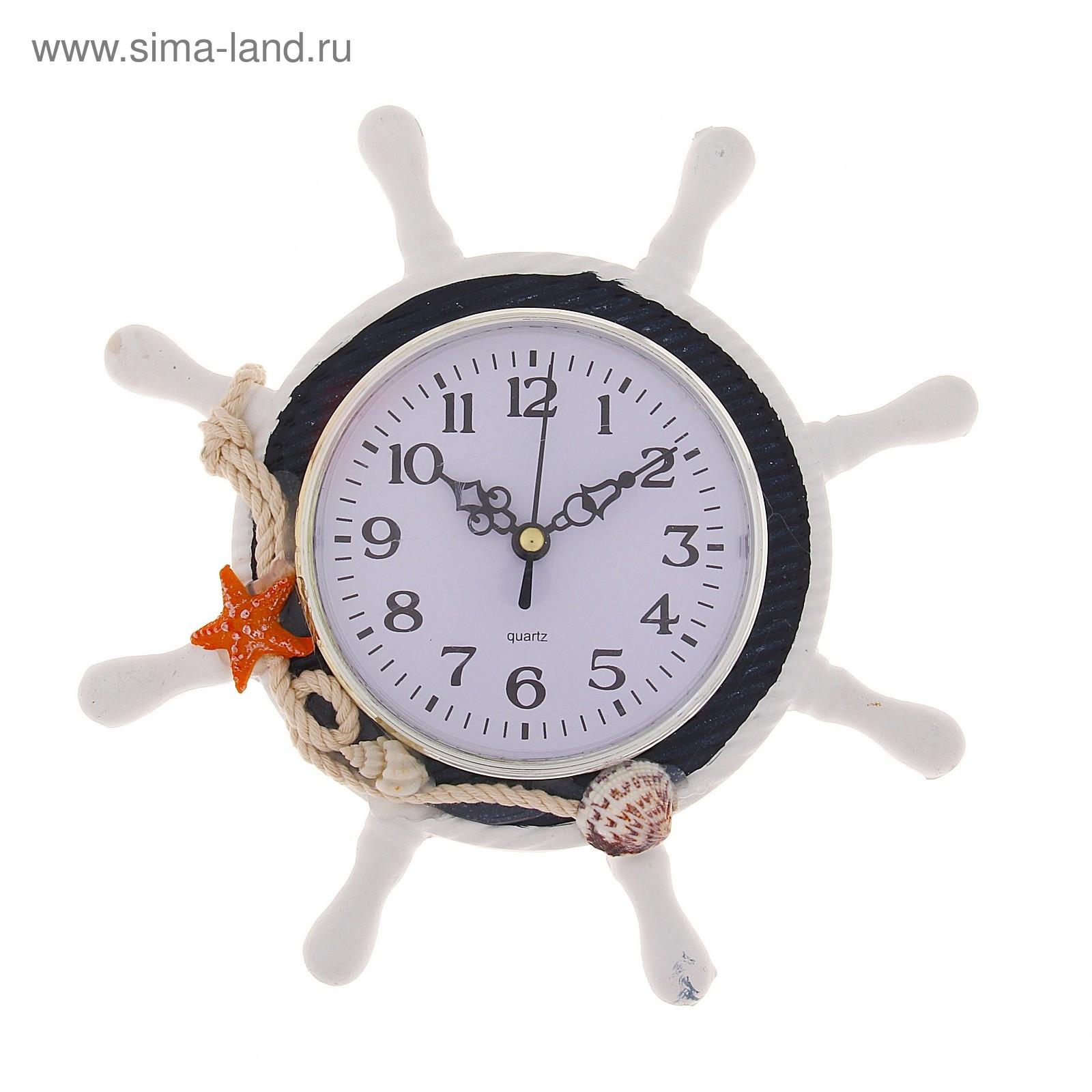 Купить часы из ракушек часы casio в тамбове купить