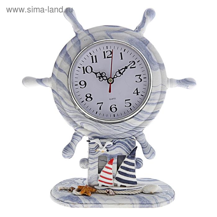"""Часы настольные, """"Штурвал бело-синие разводы с корабликом и звездочками"""""""