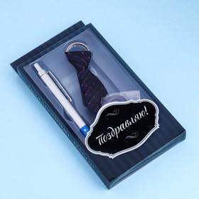 Набор подарочный 3в1 (ручка, брелок-галстук, карабин-компас) микс