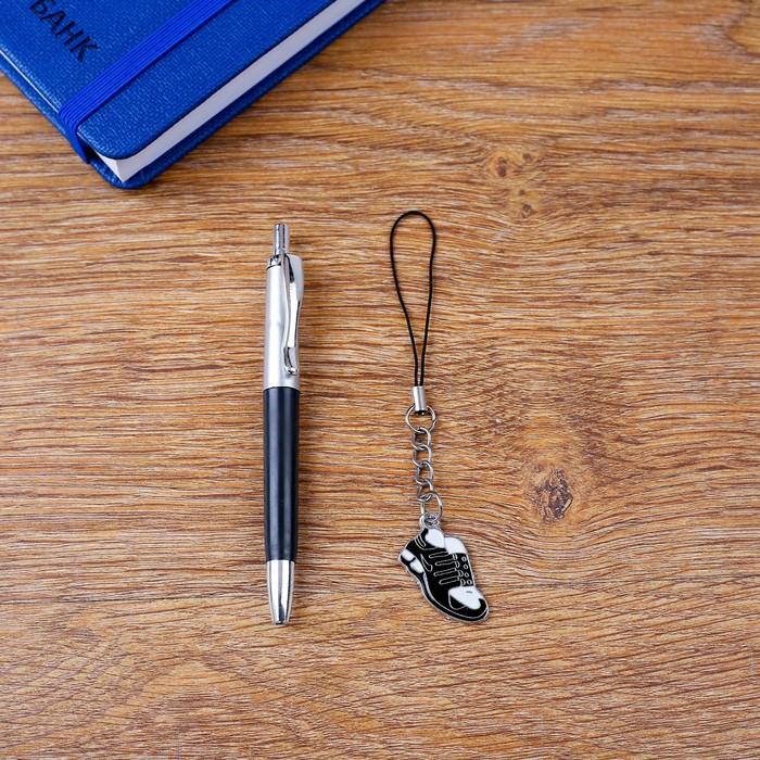 Набор подарочный 2в1: ручка, брелок-бутса, черный