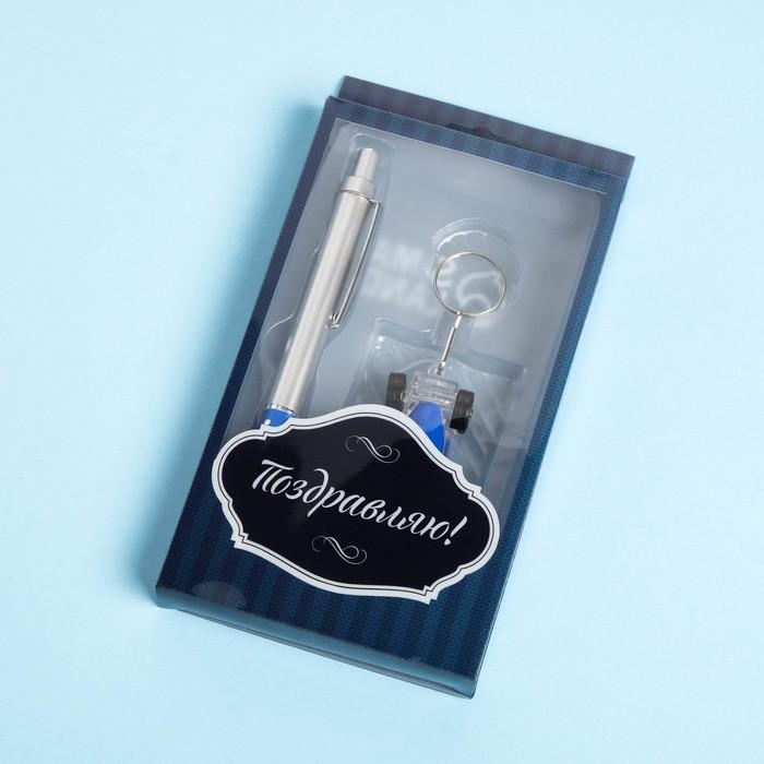 Набор подарочный 2в1: ручка, фонарик-машинка, синий