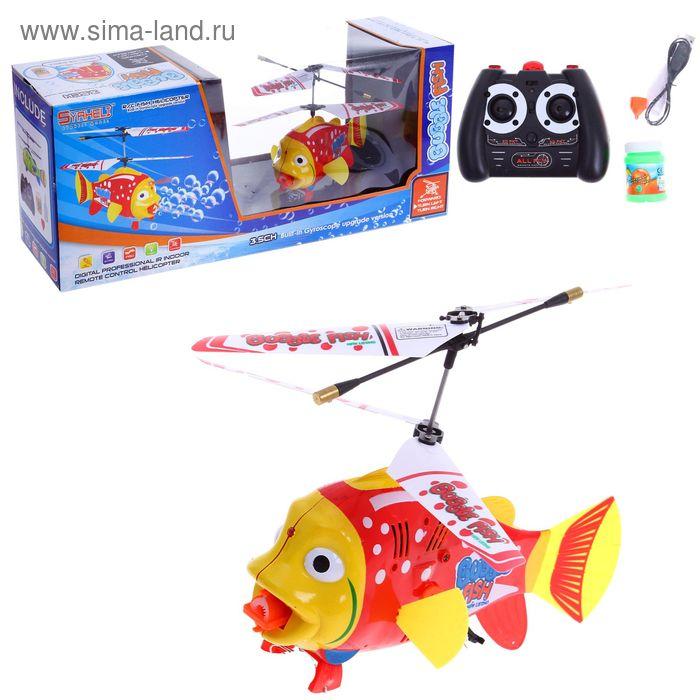 """Вертолёт """"Рыба"""" на радиоуправлении, с мыльными пузырями"""