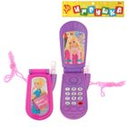 """Игрушка телефон """"Собачки"""", звуковые эффекты, работает от батареек"""
