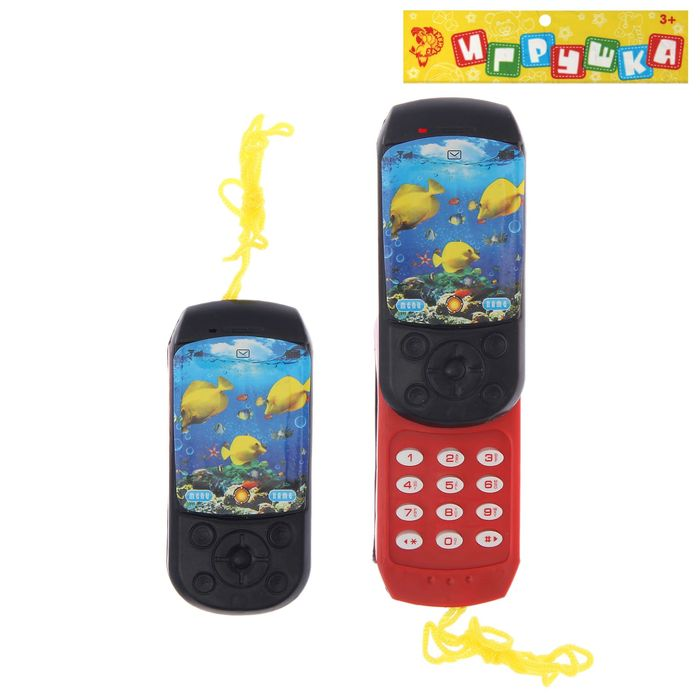 Телефон-слайдер «Алло!», звуковые эффекты, МИКС