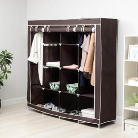 Шкаф для одежды, 170×45×170 см, цвет коричневый