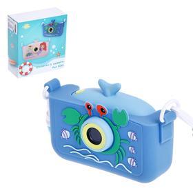 Детский фотоаппарат «Морское приключение», цвет синий