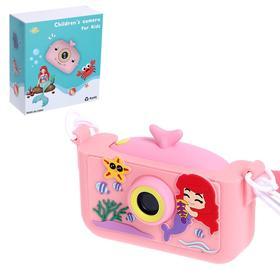 Детский фотоаппарат «Морское приключение», цвет розовый