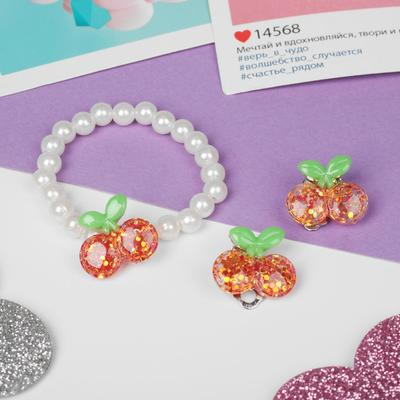 "A set of children's ""Vibracula"" 3 pre-TA: clip-on earrings, bracelet, ring, cherry, MIX color"