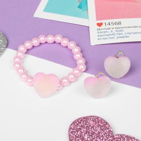 "A set of children's ""Vibracula"" 2 pre-TA: clip-on earrings, bracelet, hearts, MIX color"