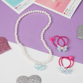 """A set of children's """"Vibracula"""" 3 pre-TA: 2 elastics, beads, bows, color MIX"""