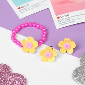 """A set of children's """"Vibracula"""" 2 pre-TA: clip-on earrings, bracelet, buttercups, MIX color"""