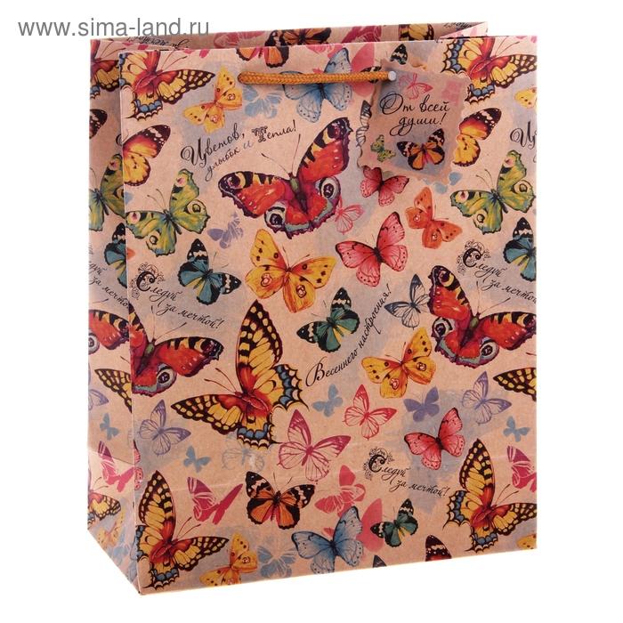 """Пакет крафт """"Бабочки"""""""