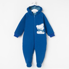 Комбинезон для новорождённых, цвет синий, рост 68 см