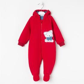 Комбинезон для новорождённых, цвет красный, рост 74 см