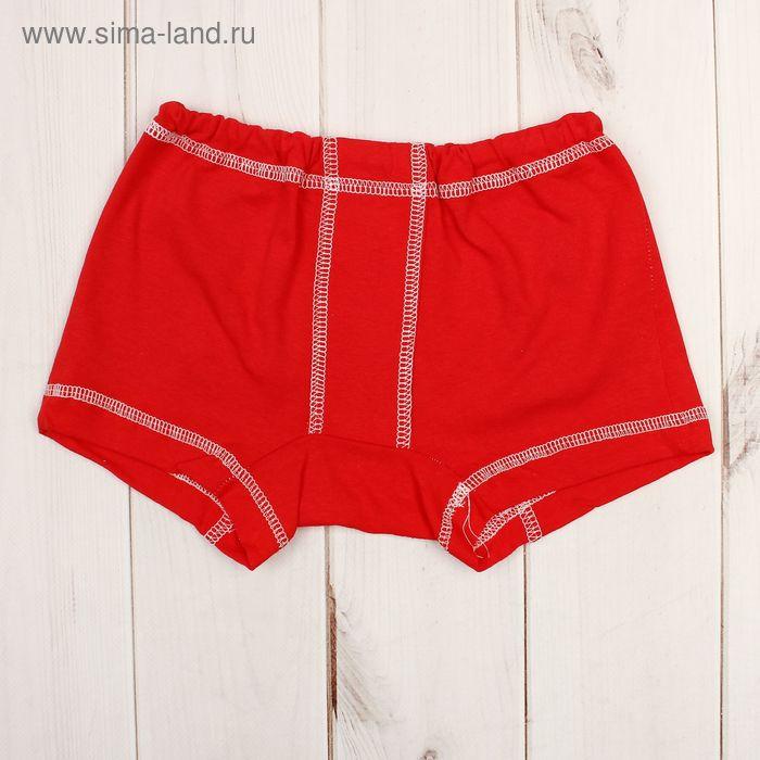 Трусы - шорты для мальчика, рост 80 см, цвет МИКС 1042-52_М