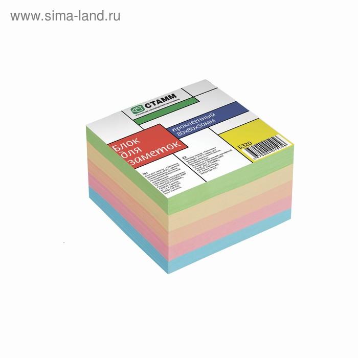 """Блок бумаги для записей на склейке 8*8*5см цветной """"Премиум"""""""