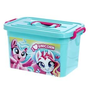 Ящик для игрушек «Волшебные пони», с крышкой и ручками, 6.5 л