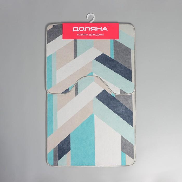 Набор ковриков для ванны и туалета Доляна «Свэч», 2 шт: 50×80, 40×50 см - фото 7930562