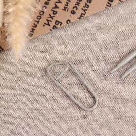 Auxiliary pin for knitting, 5 cm, white.