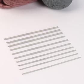 A set of crochet hooks, aluminum 2-3.5mm * 15cm (set of 10 pieces price per set).