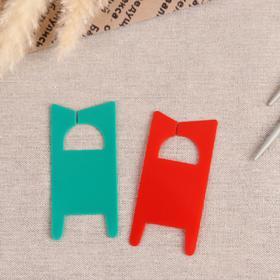 Бобины для пряжи, 2 шт, цвет МИКС