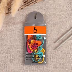 Набор маркеров для петель, 10 шт, цвет разноцветный