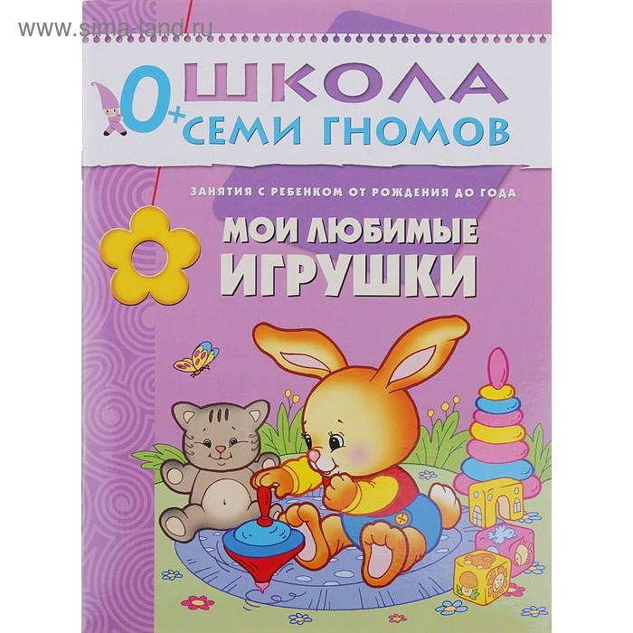 """Первый год обучения """"Мои любимые игрушки"""". Автор: Денисова Д."""