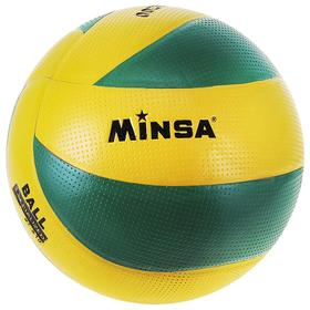 Мяч волейбольный Minsa, PU, размер 5, PU, бутиловая камера, клееный