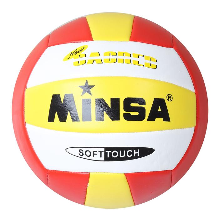 Мяч волейбольный Minsa, PVC, машинная сшивка, размер 5