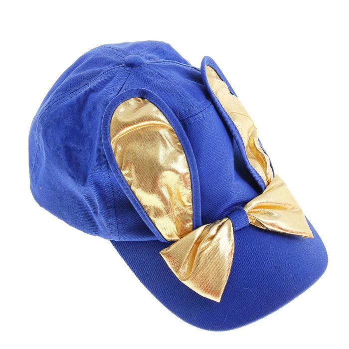 Карнавальная бейсболка с ушками, с бантом, синяя