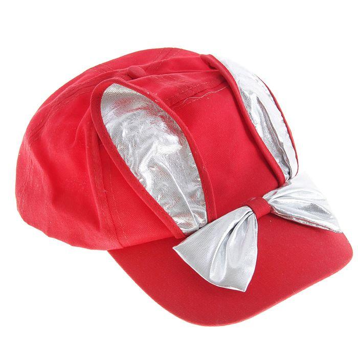 Карнавальная бейсболка с ушками, с бантом, красная