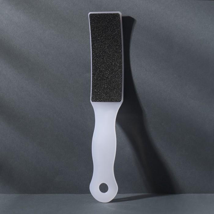 Тёрка для ног, двусторонняя, наждачная, цвет белый