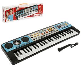 Синтезатор «Музыкальный взрыв», 49 клавиш с радио, работает от батареек
