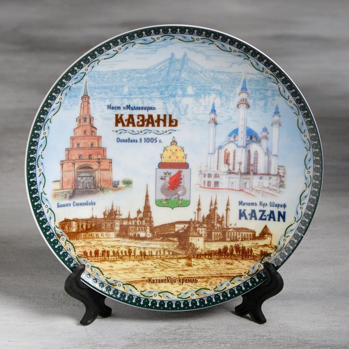 Тарелка сувенирная «Казань. Панорама», d=20 см