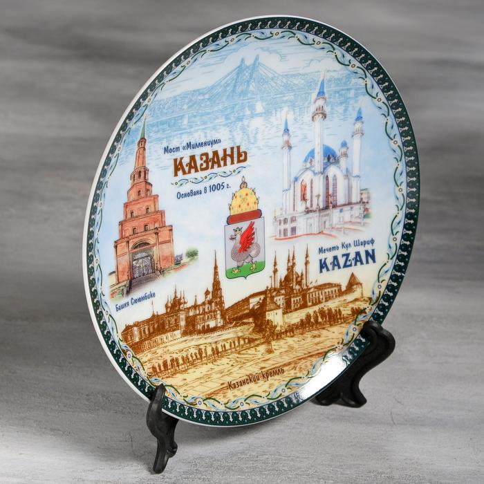 родных казанский сувенир в картинках ванили гармонирует как