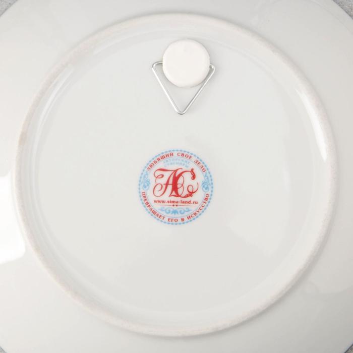 Тарелка сувенирная «Новосибирск. Коллаж» (деколь)