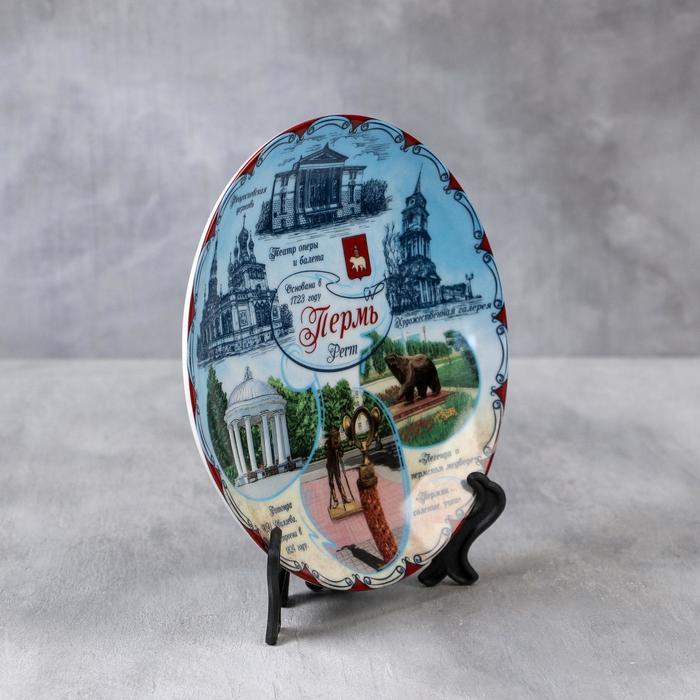 Тарелка сувенирная «Пермь. Коллаж»