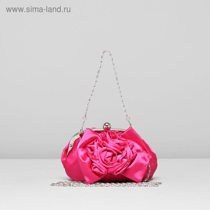 """Клатч """"Роза"""" с цепочкой, цвет малиновый"""