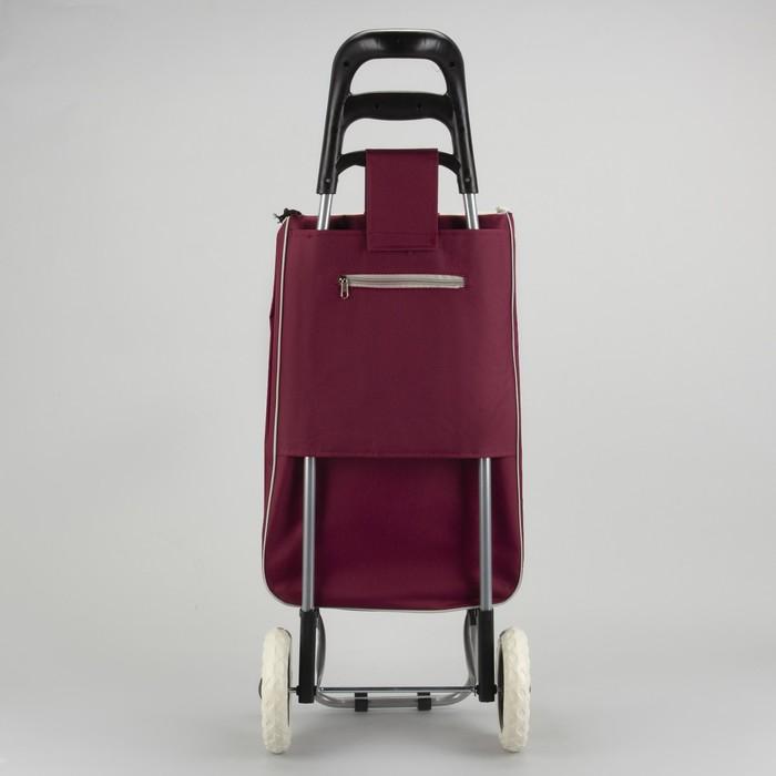 Сумка хозяйственная на тележке, отдел на шнурке, нагрузка до 25 кг, цвет бордовый