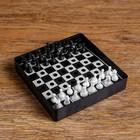 "Chess ""Tourist"", 10x10 cm"