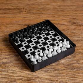 "Шахматы ""Турист"", 10х10 см"