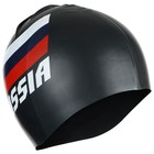 The bathing cap adult, dimensionless, MIX color