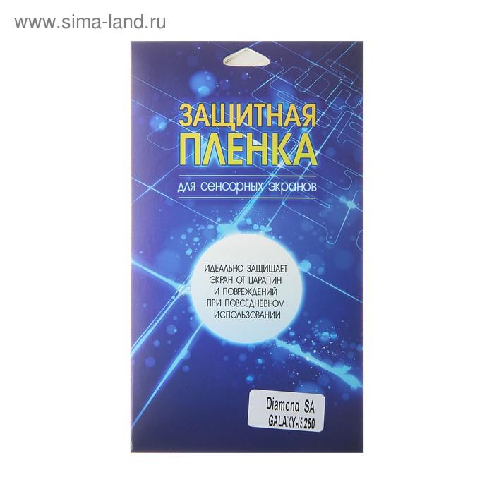 Защитная плёнка для Samsung Galaxy Nexus I9250, с блёстками, 1 шт.