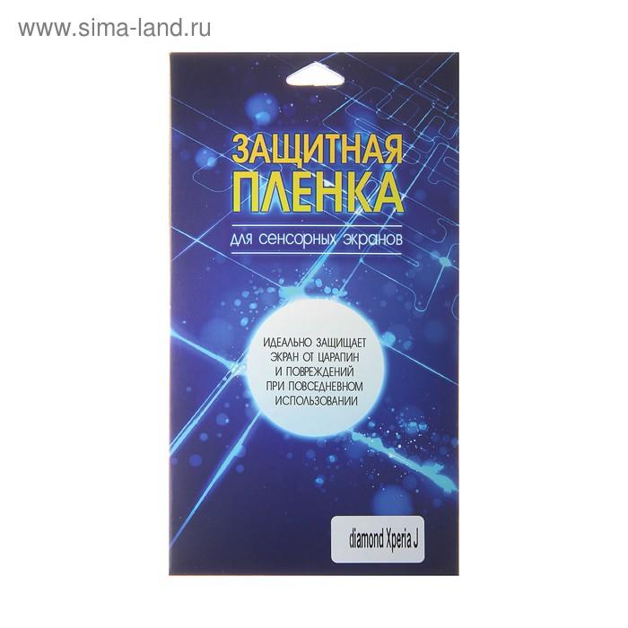 Защитная плёнка для Sony Xperia J, с блёстками, 1 шт.