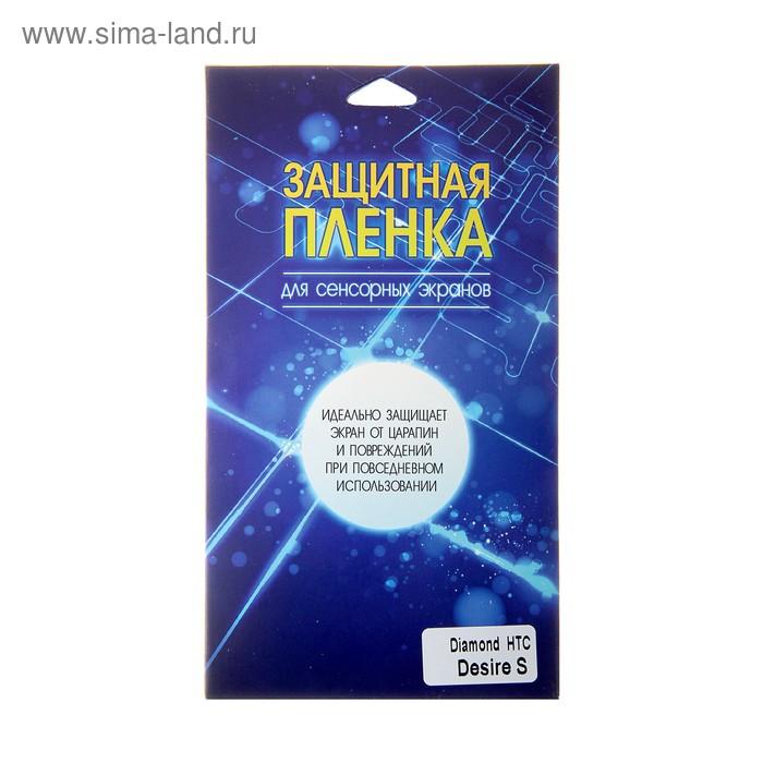 Защитная плёнка для HTC Desire S, SP P850,