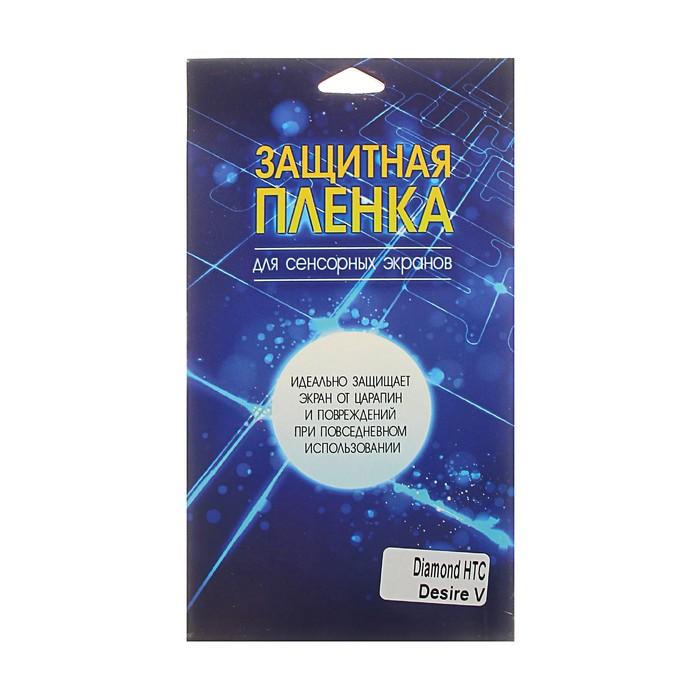 Защитная плёнка для HTC Desire V, с блёстками, 1 шт.