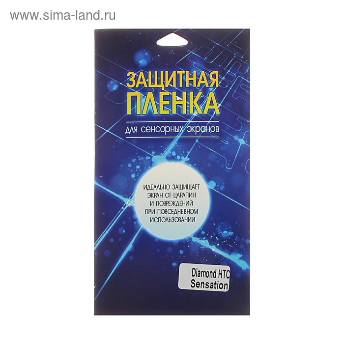 Защитная плёнка для HTC Sensation, с блёстками, 1 шт.