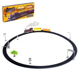 """Железная дорога """"Классический поезд"""" со светозвуковыми эффектами, протяжённость пути 2,89 м"""
